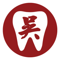 cropped-dr-patrick-wu-favicon-512.png